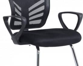 BRAND NEW!!! VANTAGE MESH BACK VISITORS CHAIR WITH ARMS – BLACK ONLY – LIMITED STOCK – £69+VAT